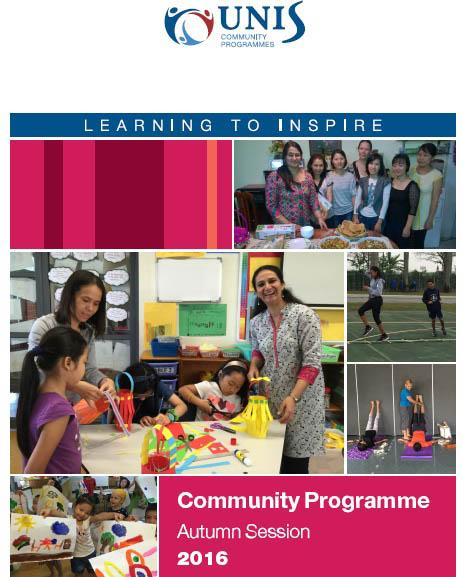 UNIS-Community-Programmes-Autumn-Session-2016